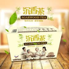 Teh Gaharu shan er agarwood tea teh gaharu 1 8g x 20 bags