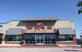 denton guitar center store