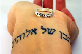 10 hebrew designs