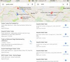 India Google Maps you can now find public toilets in india using google maps