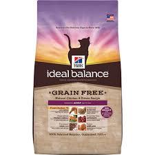 premium dry foods