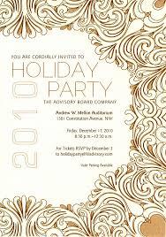 corporate christmas party invitations cimvitation