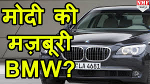 bmw security vehicles price meet narendra modi bmw 7 series 760li designed to protect his