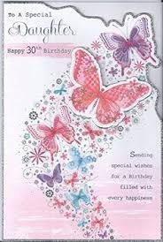 wonderful daughter 13th birthday icg cards https www amazon co