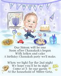 unique custom caricature party invitations caricature birthday