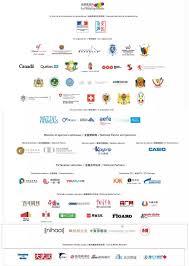le si鑒e des nations unies 2018法语活动月震撼来袭 各项赛事报名已经启动 快来一显身手 搜狐社会