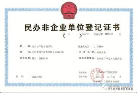 ucl bureau ucl of beijing