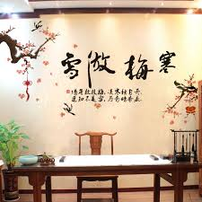 Wall Writing Compare Prices On 3d Wall Writing Online Shopping Buy Low Price