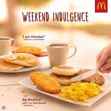 Coffe Di Mcd breakfast specials mcdonald s malaysia food malaysia