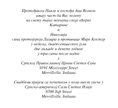 birthday dinner invitation wording ajordanscart com