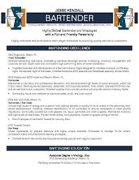 Barista Resume Skills How To Write College Admission Essay 2 Page Constitution Essay