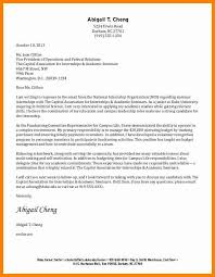 fundraiser cover letter entry level cover letter templates 9 free