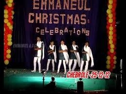 new telugu latest christian christmas song vintaina tharaka by eag
