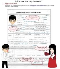 how to apply for a korean visa life of que travel parenting
