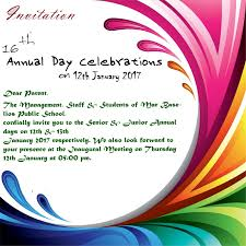 staff meeting invitation email invitation card annual day1 jpg