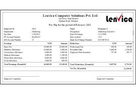 monthly pay slip payslip archives index of imagesreports