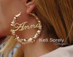 name plate earrings nameplate earrings etsy