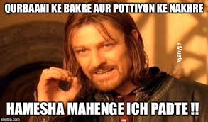 Funny Hyderabadi Memes - english hindi urdu hyderabadi home facebook