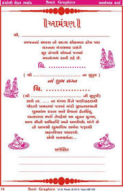 wedding quotes marathi wedding invitation wording in marathi yaseen for