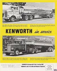 kenworth customer service kenworth short nose