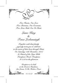 Muslim Wedding Invitation Wording Muslim Wedding Invitations Futureclim Info