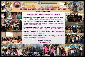 mountain of miracles ministries watford uk почетна