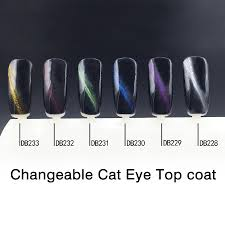 new style magnet uv gel cat eye top gel nail polish 3d color