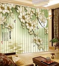 High Ceiling Curtains by Popular Chenille Curtains Buy Cheap Chenille Curtains Lots From