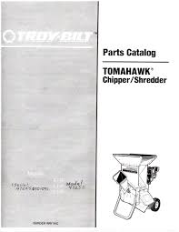 chipper shredder manuals
