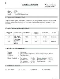 100 technical resume example civil engineer resume example