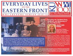 past events european studies program