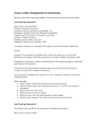 collection of solutions covering letter for internal job
