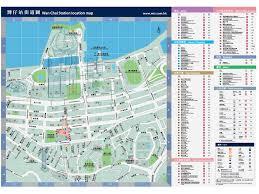 Hong Kong Metro Map by Useful Maps