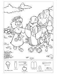 bible hidden puzzle sheets quiet activity sheets kids