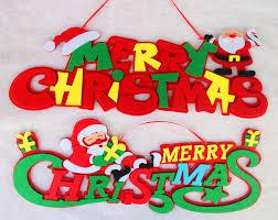 popular merry christmas letter buy cheap merry christmas letter