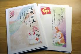 custom new year cards 5 unique features of japanese new year cards nengajo