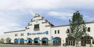 Opry Mills Mall Map Bavarian Bierhaus Comes To Opry Mills
