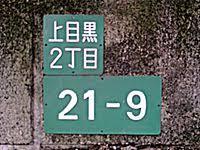 letter address format japan japanese addressing system wikipedia