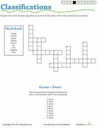 life science crossword classifications worksheet education com