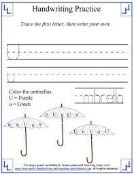 free worksheets printing practice worksheets free math