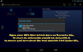 File Manager Title Karaoke Sing Me Free Lite Android Apps On Google Play