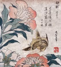 Japanese Flower Artwork - flowers bird japanese art free stock photo public domain pictures