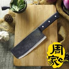 Knives For Kitchen Use Free Shipping Zhou Chef Slicing Knife Kitchen Multi Use