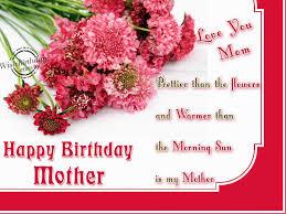 birthday wishes my love birthday wishes