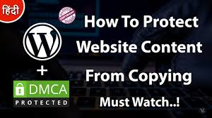 protect your website how to add a dmca protection badge to