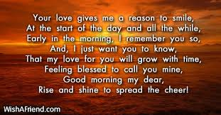 as the dawn breaks into a beautiful sunrise may god shower you his