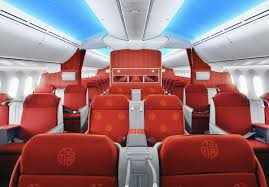 Upholstery Class Toronto Cheap Hainan Airlines Business Class Fares From Toronto To Beijing