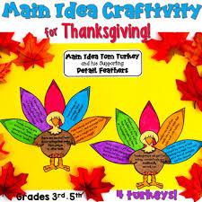 thanksgiving idea craftivity 3rd 5th by deb hanson tpt