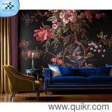 bablu name wallpaper online shopping sell buy bablu name