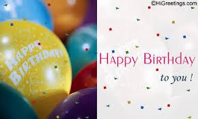 send ecards boss u0026 colleagues cute b u0027 day wish